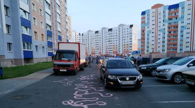 Фото УГАИ УВД Гомельского облисполкома