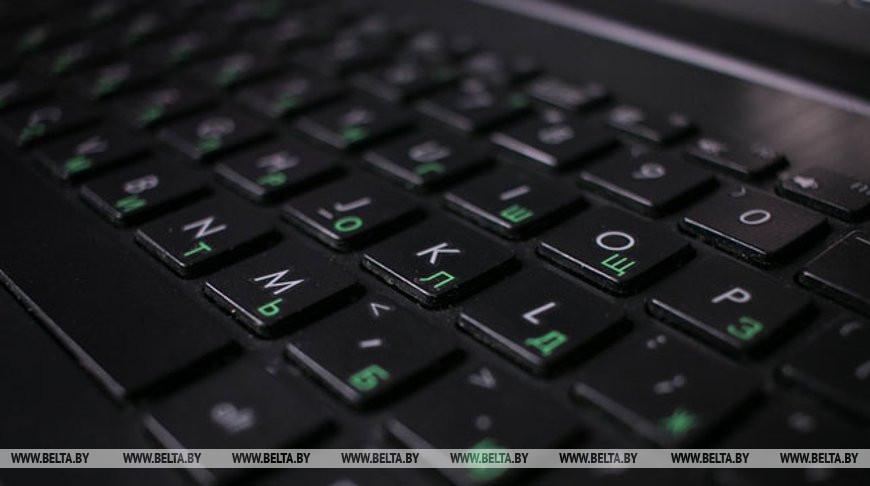 Уголовное дело блокировавшего компьютеры белорусов россиянина направлено в РФ