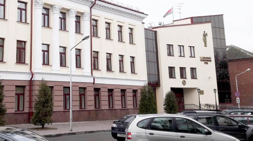 Витебский областной суд. Фото из архива