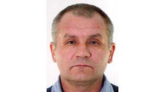 Фото УВД Минского облисполкома