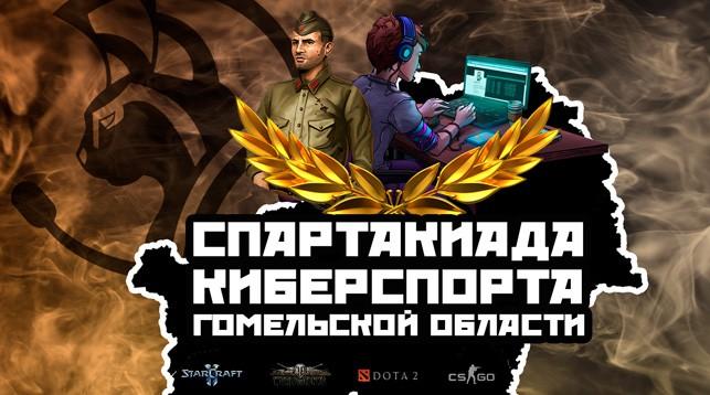 "Иллюстрация МОО ""ПЛАТУН"""