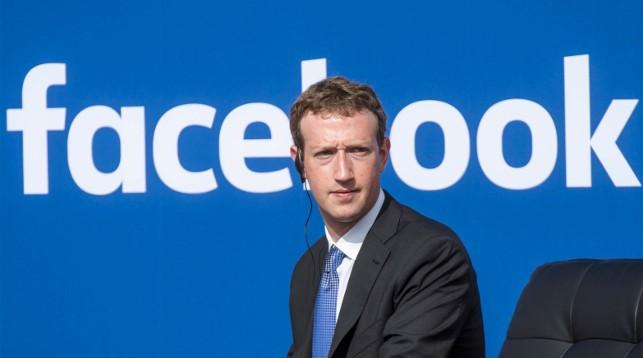Марк Цукерберг. Фото  Bloomberg Via Getty Images
