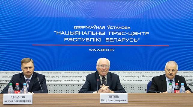Во время пресс-конференции. Фото НАН РБ
