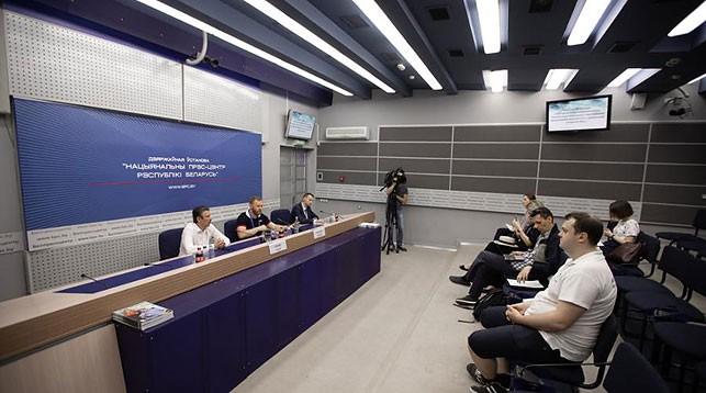 Во время презентации. Фото официального сайта Европейских игр