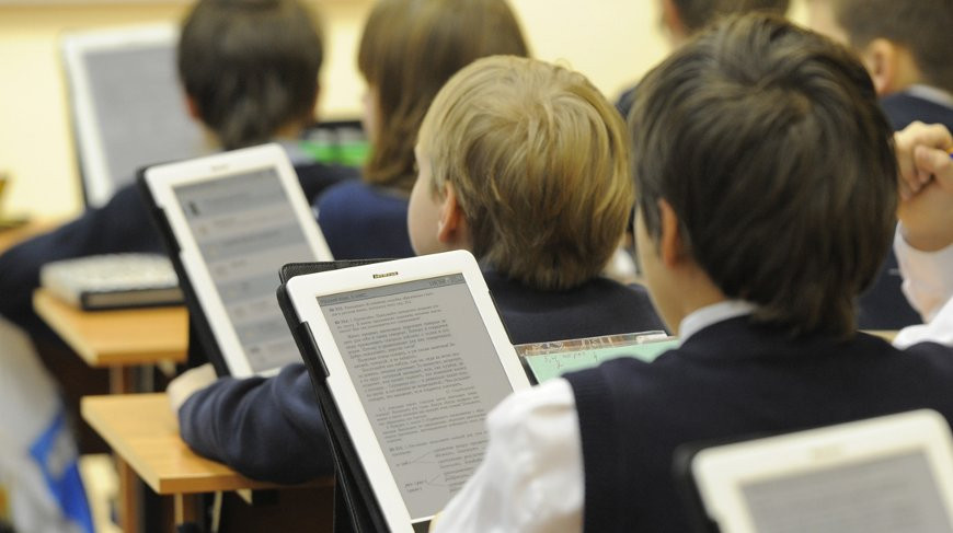 Лучший электронный учебник Беларуси выберут в Слуцке.
