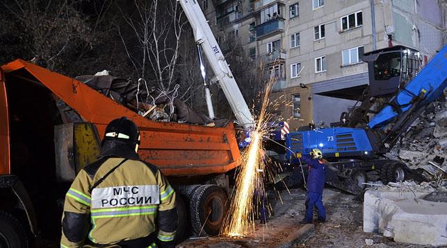 Фото пресс-службы МЧС России/ТАСС