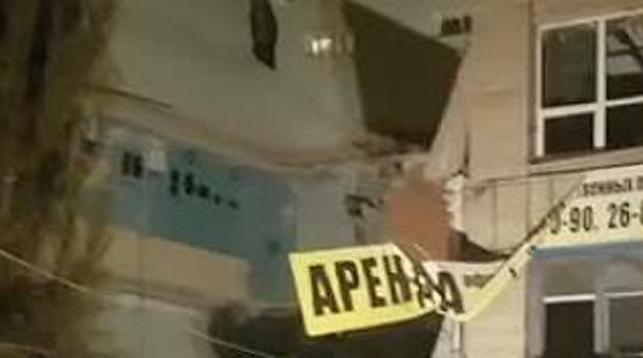 Скрин видео ГУ МЧС по Ростовской области