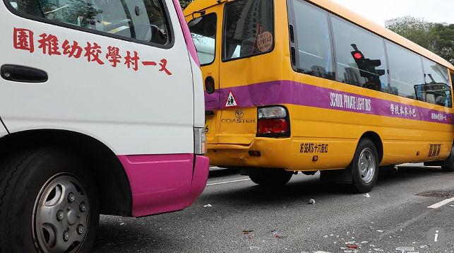 На месте происшествия. Фото South China Morning Post