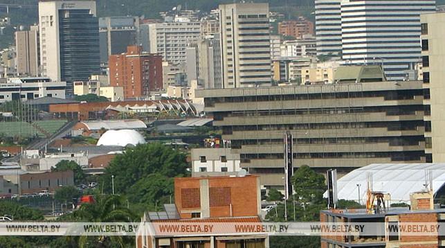 Каракас. Фото из архива
