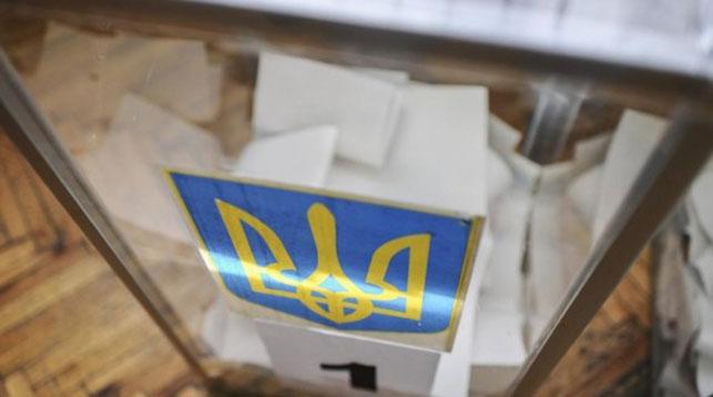 Фото   unn.com.ua