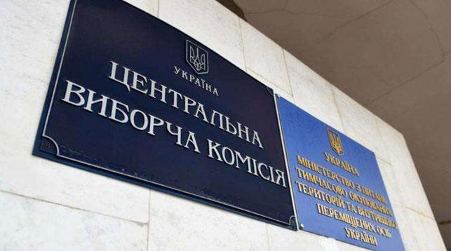 Фото   РИА Новости Украина