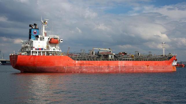 Нефтяной танкер Chemical Marketer. Фото Wikimedia