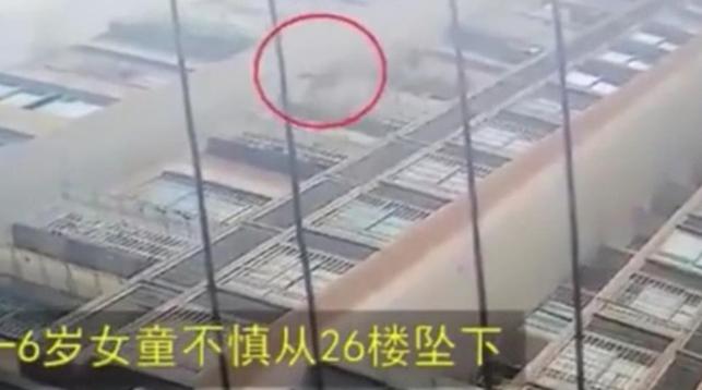 Скриншот видео с Youtube-канала Jimmy Wei