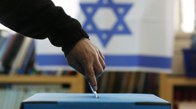 Фото из архива   Europe Israel Press Association
