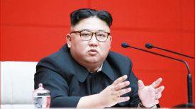 Ким Чен Ын. Фото Ренхап