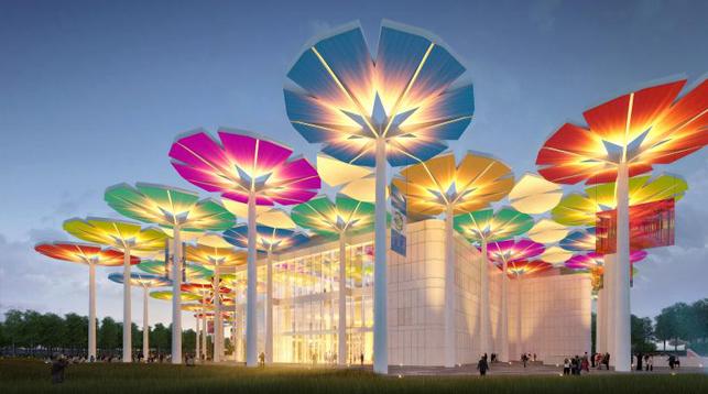 Фото Beijing Expo