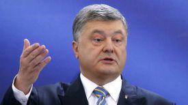 Петр Порошенко. Фото EPA
