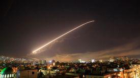 Фото телеканала Syria