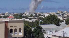 Фото Mogadishu Update