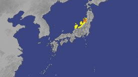 Фото национального метеорологического управления Японии