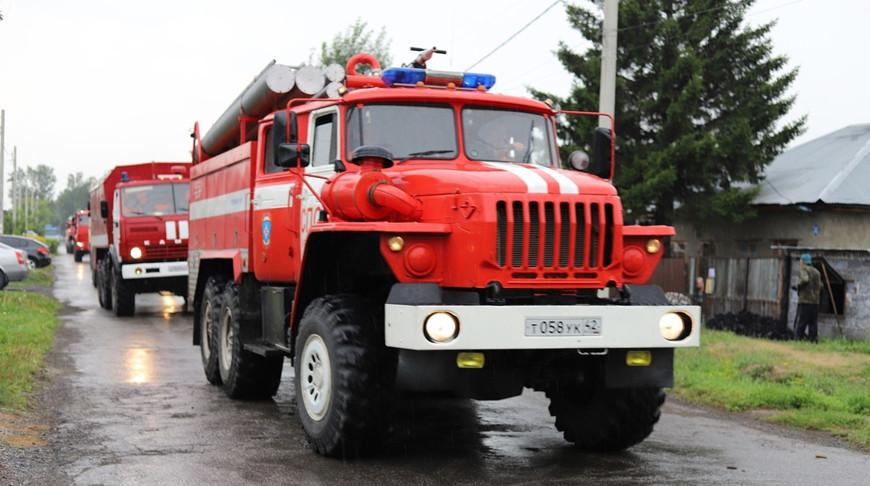 Фото МЧС России по Кемеровской области