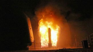 Фото Lt. j.g. Matthew Daniels/U.S. Navy via AP