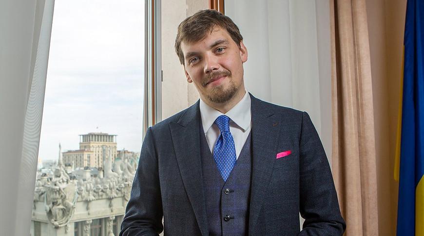 Алексей Гончарук. Фото nv.ua