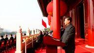В Пекине проходят торжества в честь 70-летия образования КНР