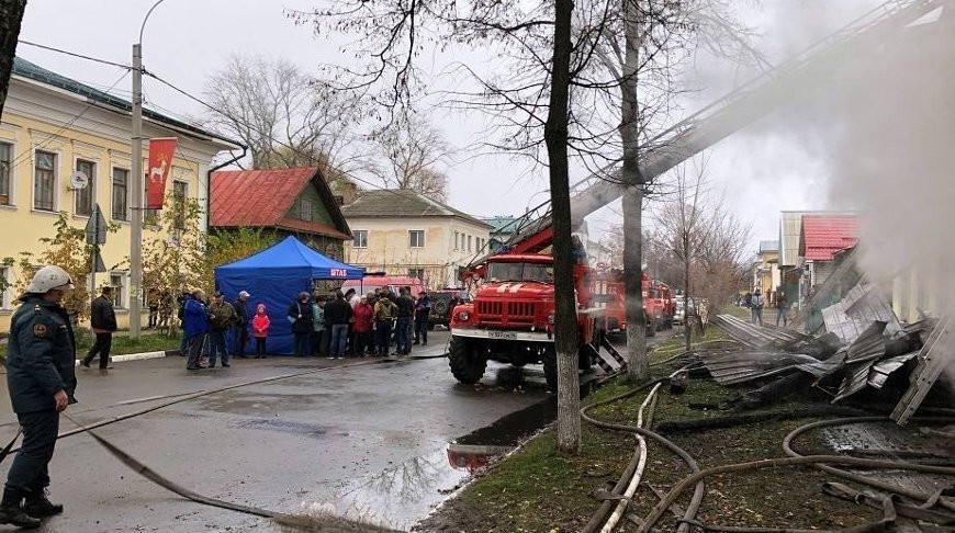 Фото ГУ МЧС России по Ярославской области