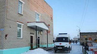 Фото nao24.ru