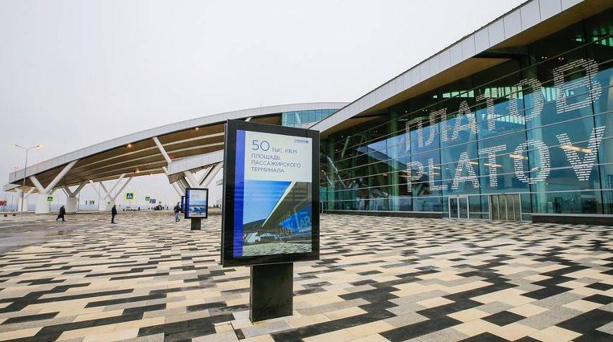На территории аэропорта. Фото ТАСС