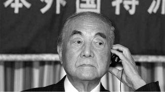 Ясухиро Накасонэ. Фото Associated Press