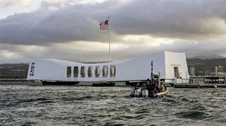 Фото из Twitter-аккаунта базы ВМС США Перл-Харбор