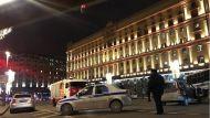 Неизвестный открыл стрельбу в центре Москвы: погиб сотрудник ФСБ