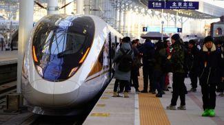 Фото xinhuanet.com