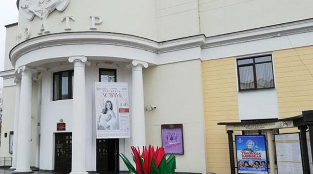 Фото из VK-аккаунта Брестского академического театра драмы