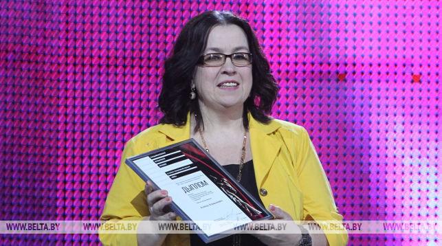 Елена Атрашкевич. Фото из архива
