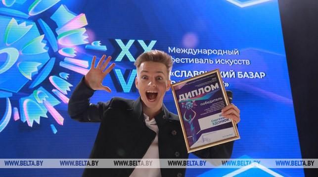 Иван Здонюк
