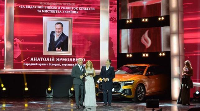 Фото посольства Беларуси в Украине
