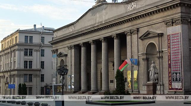 Национальный художественный музей. Фото из архива