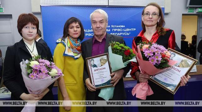 Надежда Лазерко, генеральный директор БЕЛТА Ирина Акулович, Виктор Ловгач и Майя Галицкая