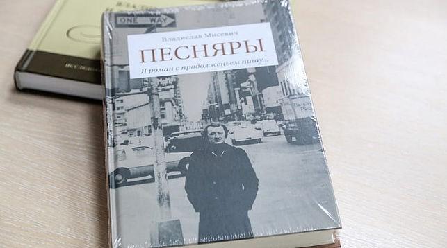 """Фото   """"СБ. Беларусь сегодня"""""""
