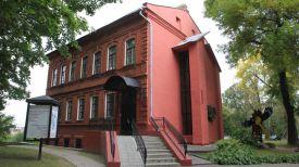 Арт-центр Марка Шагала. Фото из архива