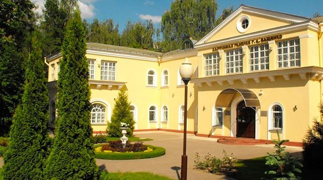 Фото управления культуры Гомельского облисполкома