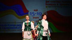 Во время гала-концерта в Национальном академическом театре оперы и балета имени А.Спендиаряна. Фото Арменпресс