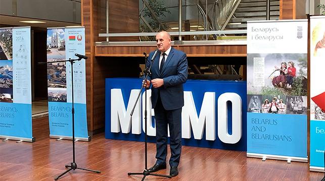 Василий Черник. Фото посольства Беларуси в России