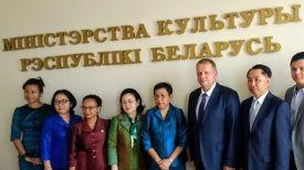 Фото Министерства культуры