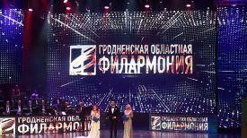 """Фото """"Гродненская правда"""""""