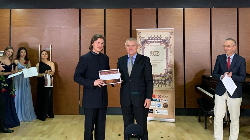 Фото посольства Беларуси в Румынии