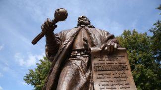 Памятник Льву Сапеге